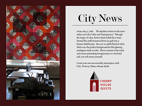 City-news-press-release